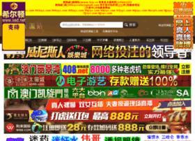 888zyz.com