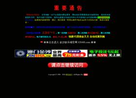 88asia88.com
