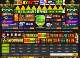 88bux.com