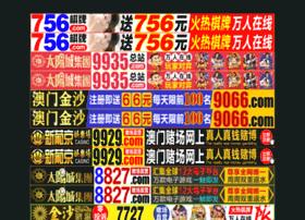 88c2b.com