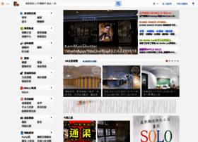 88db.com.hk