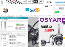88fishing.co.kr
