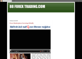 88forextrading.blogspot.co.il