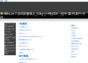 88hao88.com