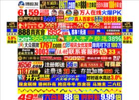88mzw.com
