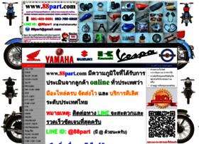 88part.com