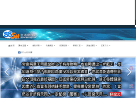 88say.nownews.com