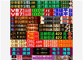 890hui.com