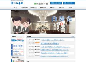 8910den.jp