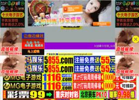 895now.com