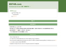 89748.com
