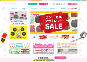 8989usagiya.co.jp