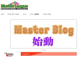89master.com
