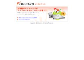 8ata.firebird.jp