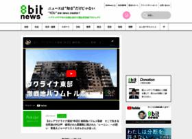 8bitnews.org