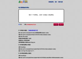 8cc7.com