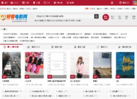 8cxo.com