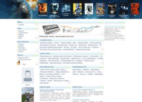 8disk.net