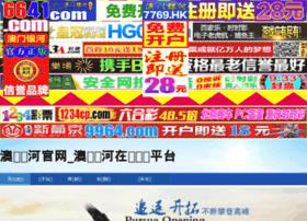 8fenku.com