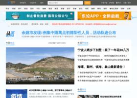 8hao.cnool.net