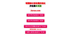 8iyy.com
