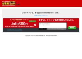 8kg.info