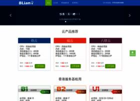 8lian.com