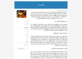 8ominoor.blogfa.com