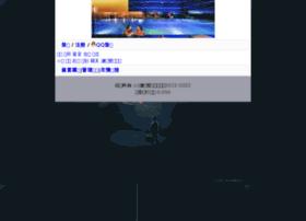 8qu.net