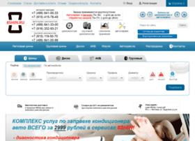 8shin.ru
