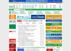 8w6y.feedtrade.com.cn