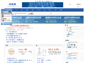 9001.net.cn