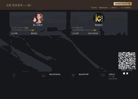 90tel.com