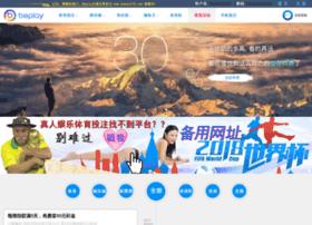 910kaoshi.com