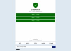 911002.com