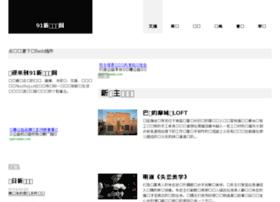 911usa.com.cn