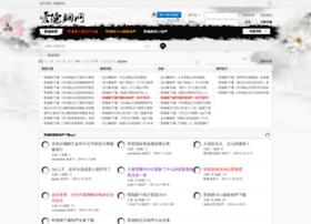 912degang.com