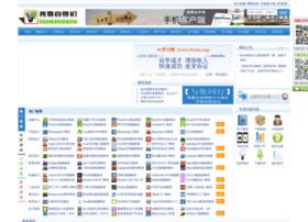 91edu.org