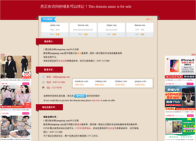 91gold.com