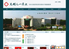 91hospital.com