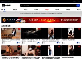 91rb.com
