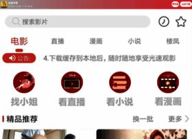 91wenwen.com