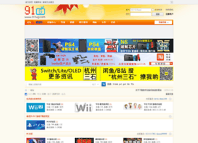 91wii.com