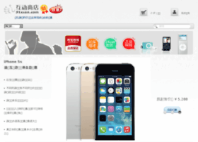 91xian.com