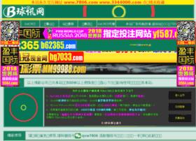 921fanli.com
