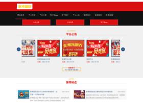 925city.com