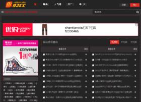 92cc.com