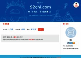 92chi.com
