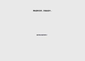 92yuan.com