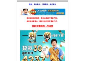 941wan.com.tw